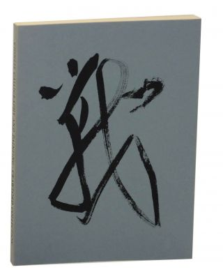 Catalogue of the Exhibition of Chinese Calligraphy and Painting in the Collection of John M....
