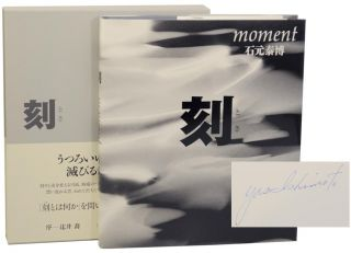 Toki - Moment (Signed First Edition